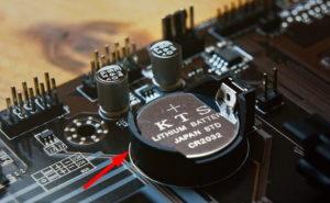 Remove CMOS Battery